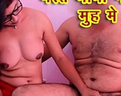 Gung-ho Indian Wife Best Blowjob Sex Tape Leaked